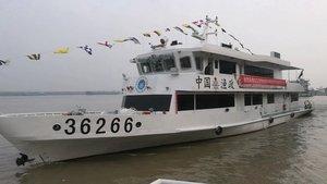 九江市渔业局100吨渔政船